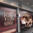 Club 102 Massage Sukhumvit - Entrance