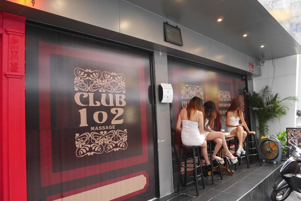 Club 102 Massage Sukhumvit - Entrance