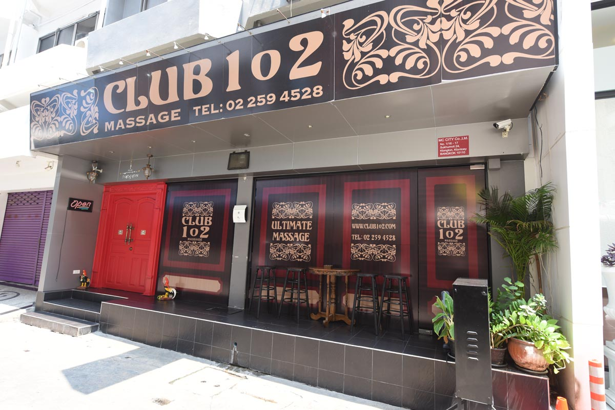 Club 102 Massage Bangkok - Entrance