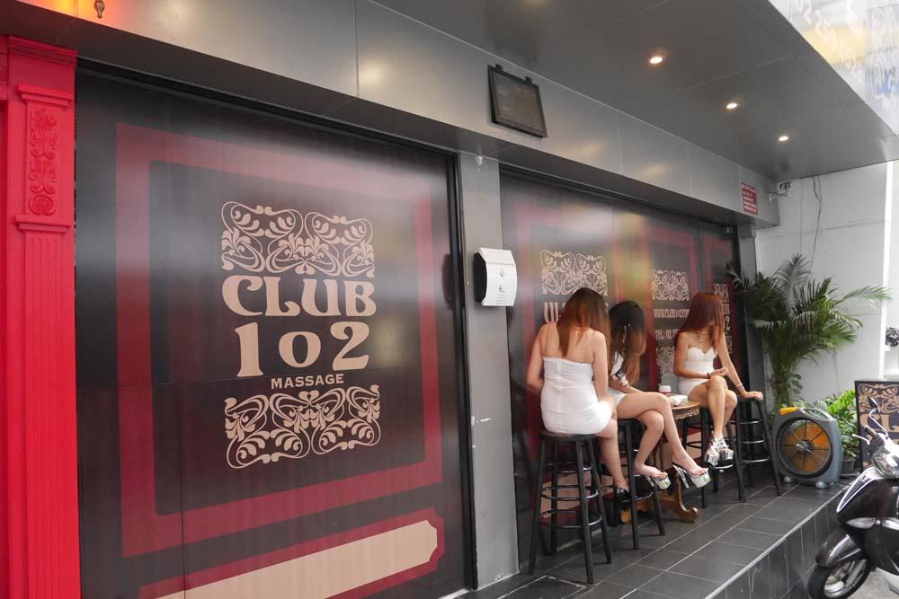 素坤逸102按摩俱樂部 – 入口