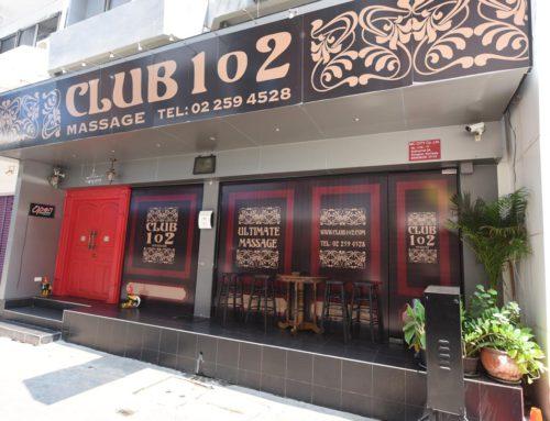 Club 102 Entrance Tw